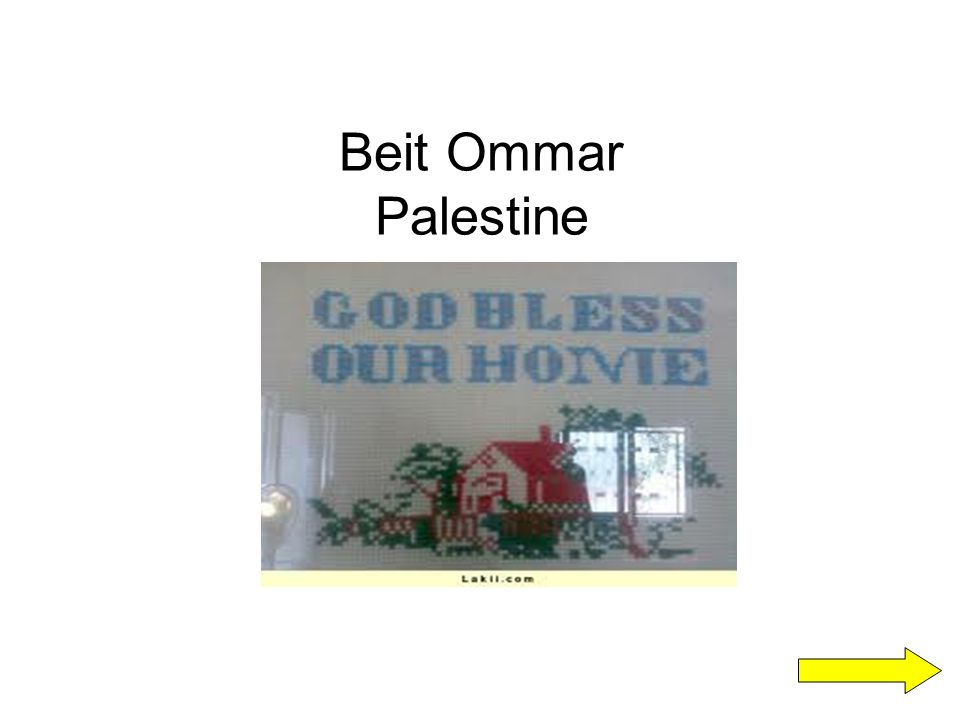 Location Beit Ommar is an Arab town located eleven kilometers northwest Hebron,the town had a population of 13,348 inhabitants.