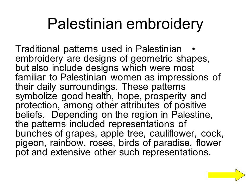 Patterns OF Palestinian embroidery in Beit Ommar