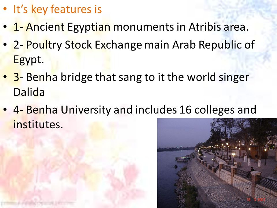 Its key features is 1- Ancient Egyptian monuments in Atribis area.