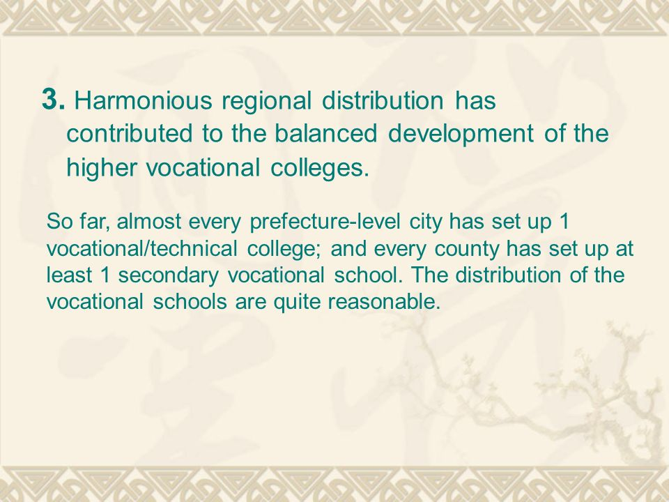 3. Harmonious regional distribution has contributed to the balanced development of the higher vocational colleges. So far, almost every prefecture-lev