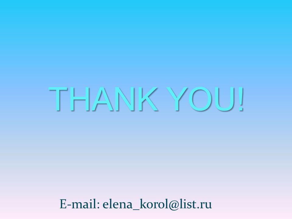E-mail: elena_korol@list.ru THANK YOU!