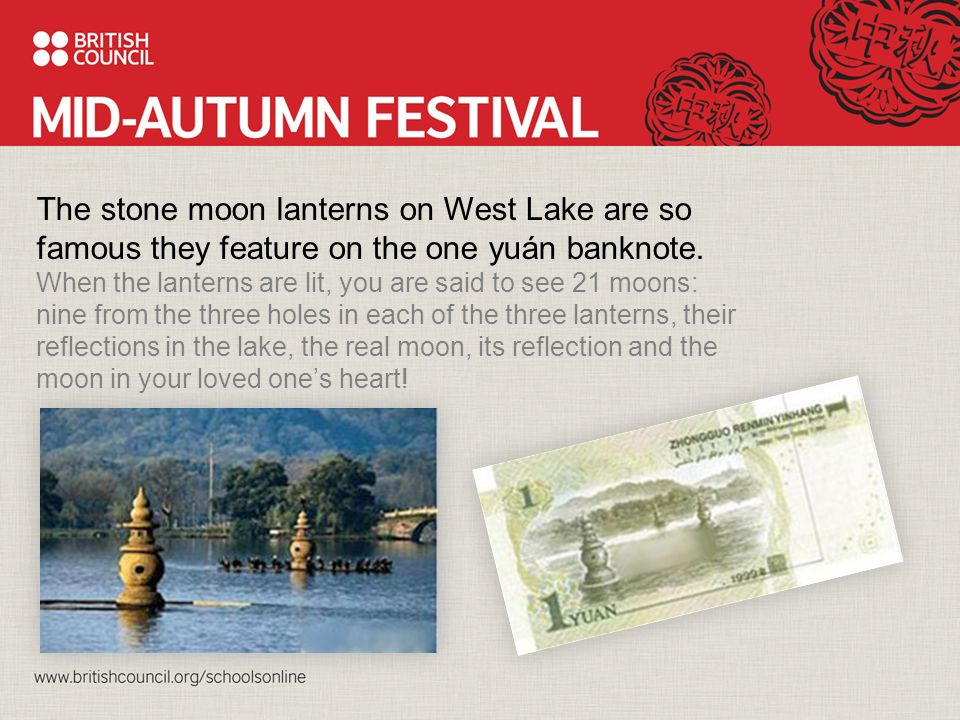 The stone moon lanterns on West Lake are so famous they feature on the one yuán banknote.