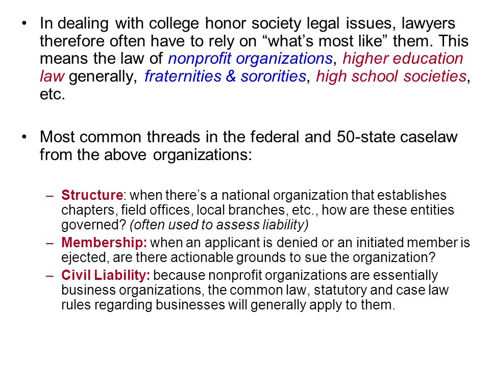 In dealing with college honor society legal issues, lawyers therefore often have to rely on whats most like them.