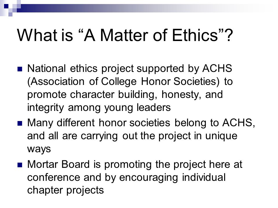 What is A Matter of Ethics.
