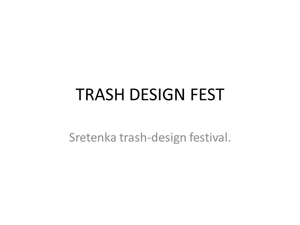 TRASH DESIGN FEST Sretenka trash-design festival.