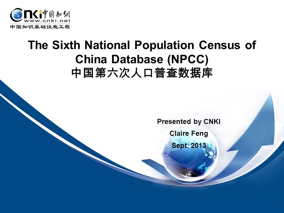 Presented by CNKI Claire Feng Sept.