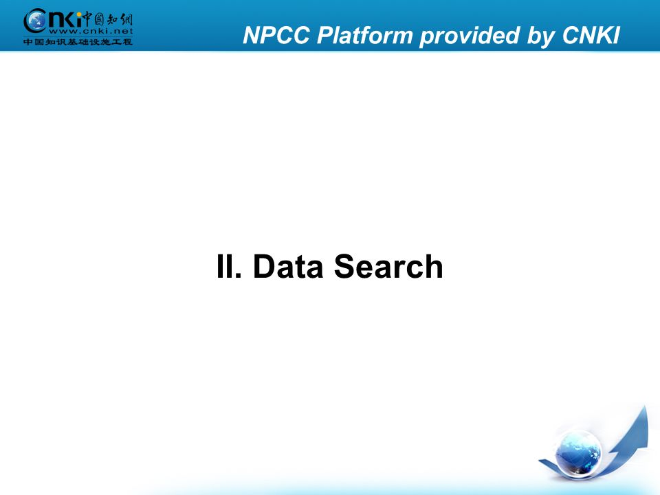 II. Data Search