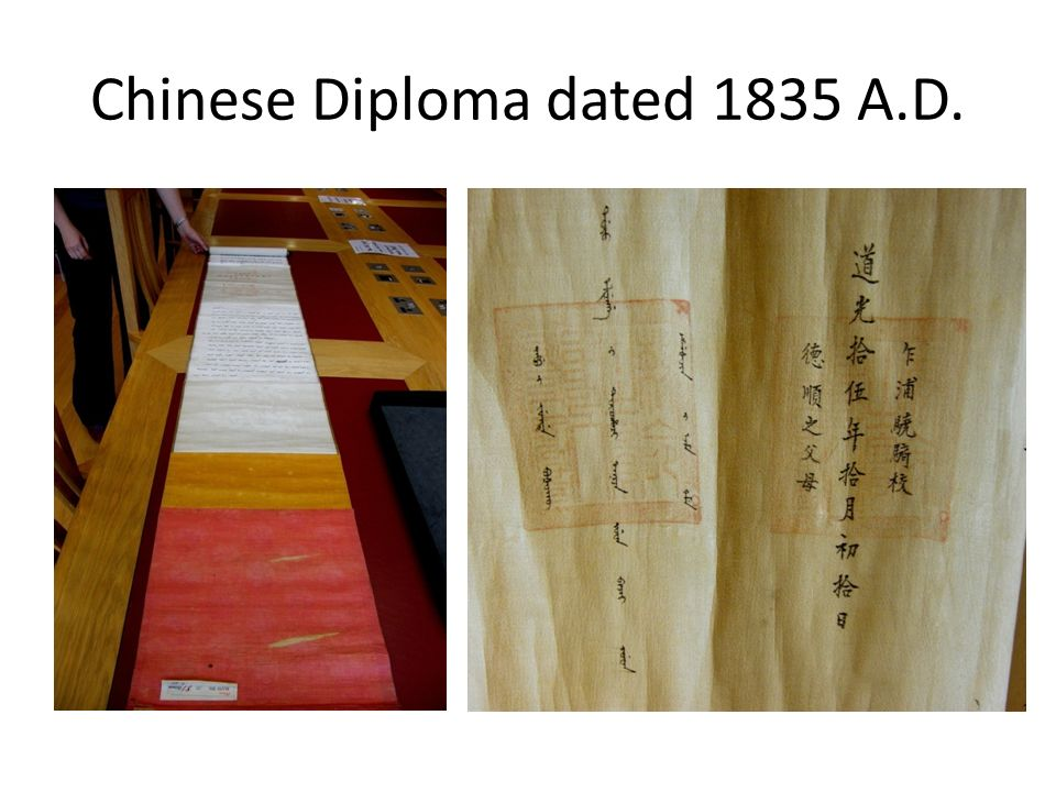 Chinese Diploma dated 1835 A.D.