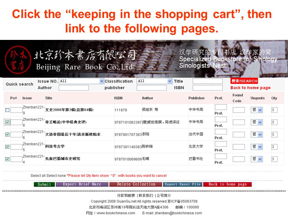 Click the keeping in the shopping cart, then link to the following pages.