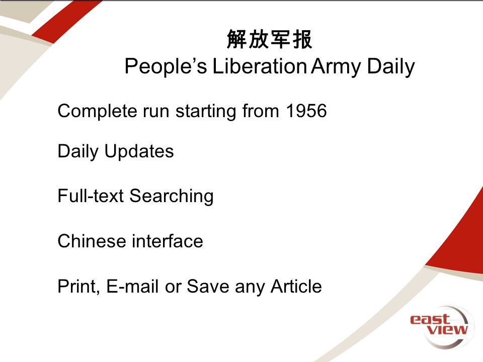 note for edits and draft. text above this line is off screen Peoples Liberation Army Daily Complete run starting from 1956 Daily Updates Full-text Sea