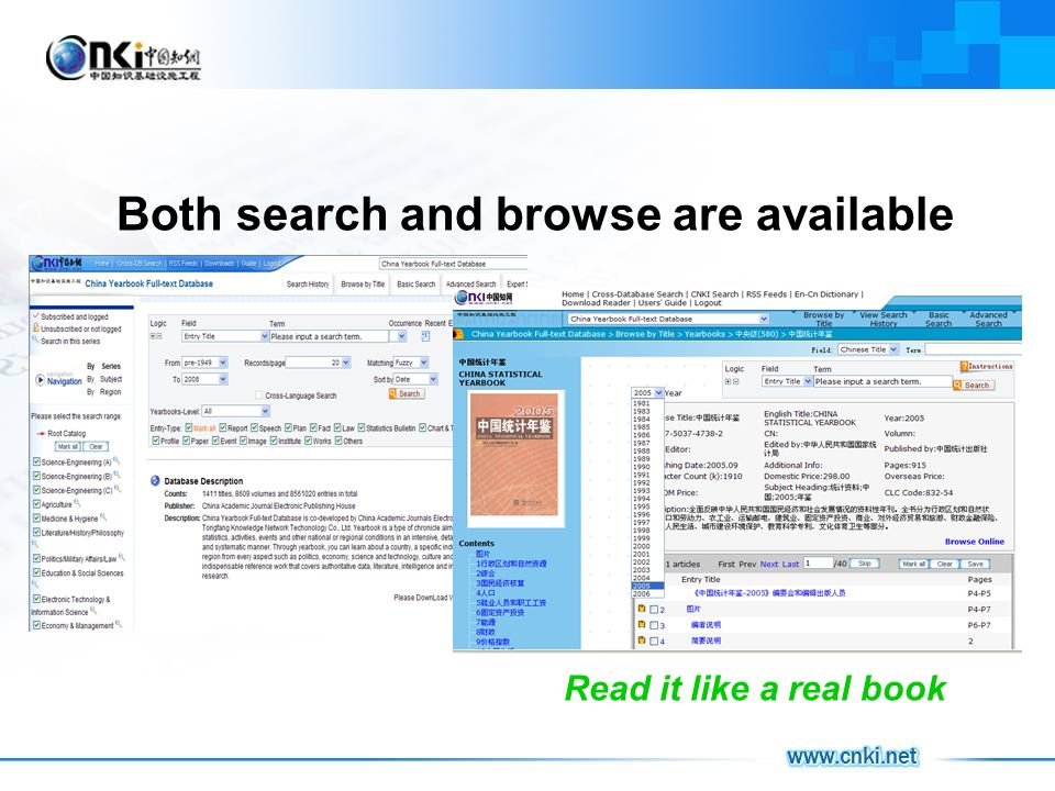 Both search and browse are available Read it like a real book