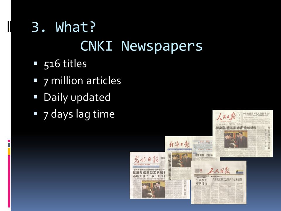 3. What? CNKI Newspapers 516 titles 7 million articles Daily updated 7 days lag time