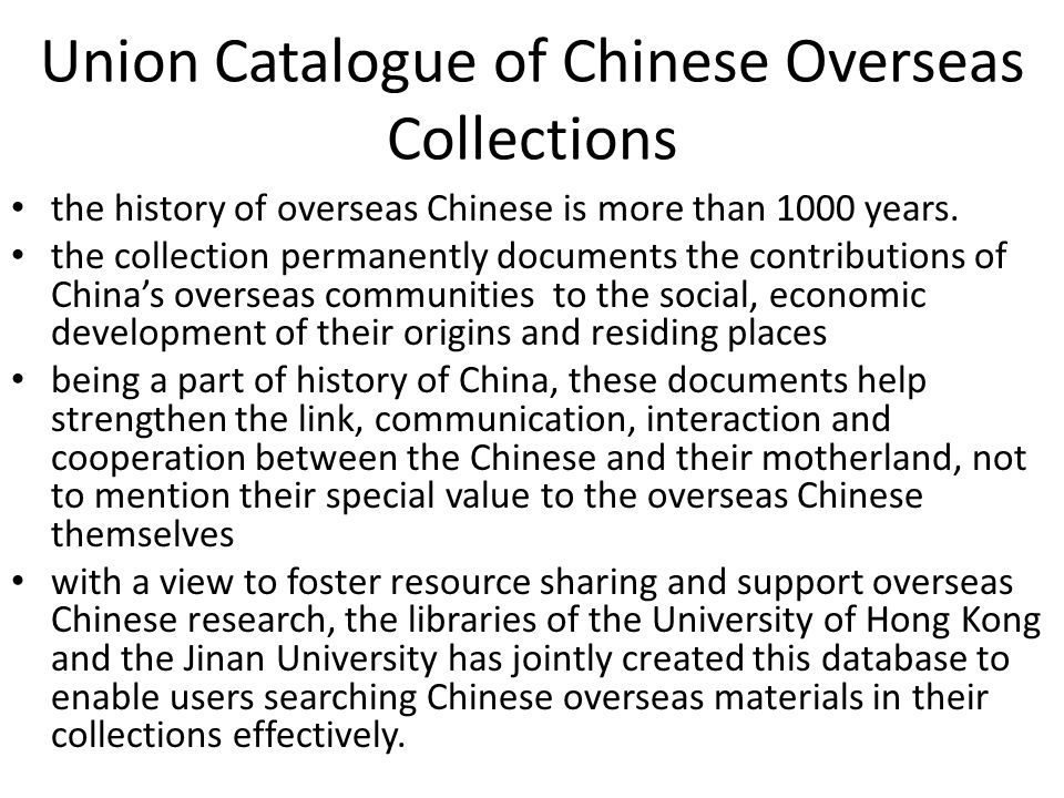 Union Catalogue of Chinese Overseas Collections the history of overseas Chinese is more than 1000 years. the collection permanently documents the cont