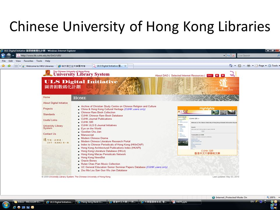 Chinese University of Hong Kong Libraries