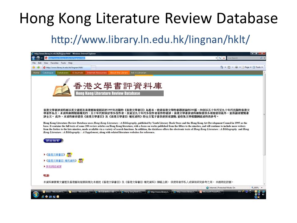 Hong Kong Literature Review Database http://www.library.ln.edu.hk/lingnan/hklt/