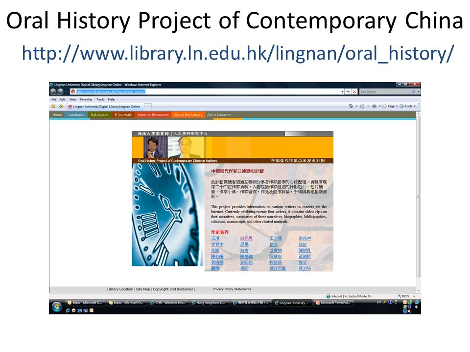 Oral History Project of Contemporary China http://www.library.ln.edu.hk/lingnan/oral_history/
