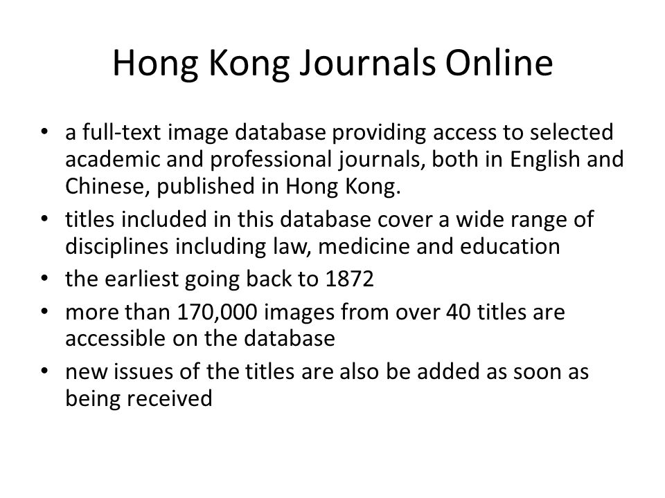Hong Kong Journals Online a full-text image database providing access to selected academic and professional journals, both in English and Chinese, pub