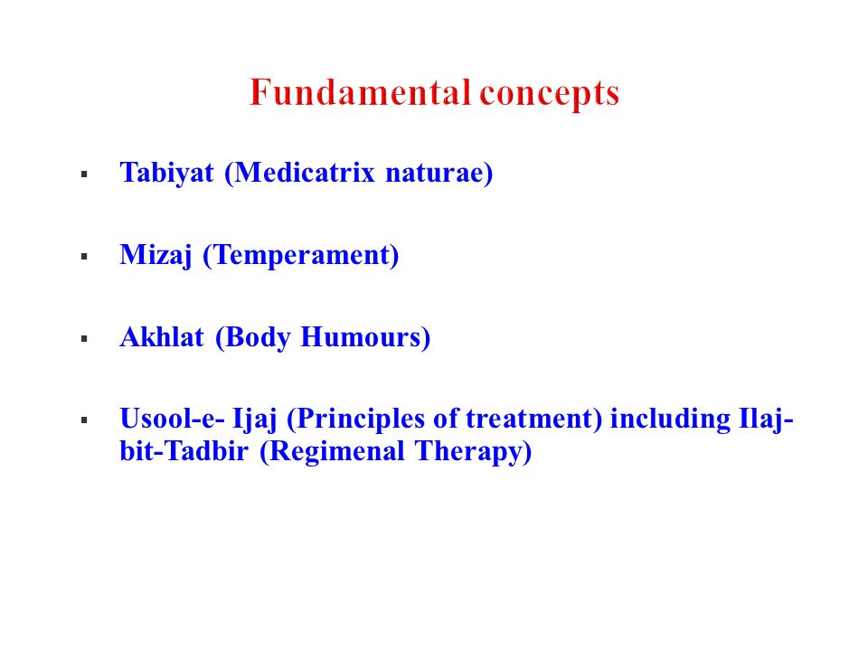 Tabiyat (Medicatrix naturae) Mizaj (Temperament) Akhlat (Body Humours) Usool-e- Ijaj (Principles of treatment) including Ilaj- bit-Tadbir (Regimenal Therapy)