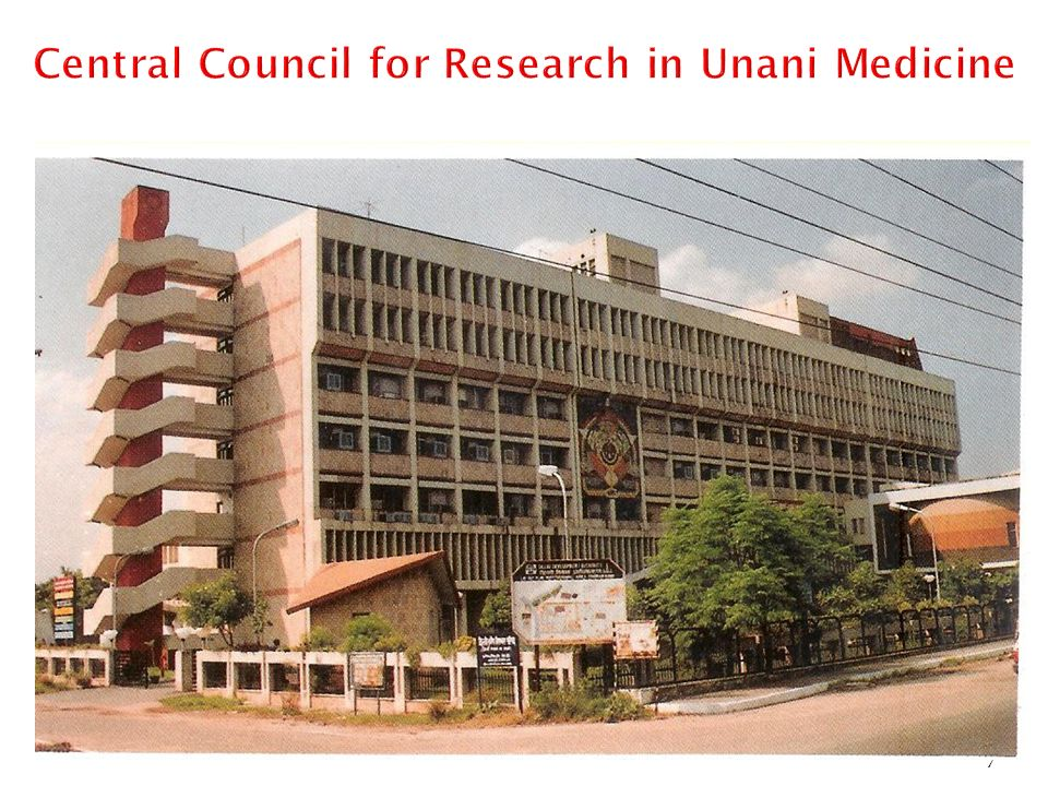 All India Institute of Medical Sciences, (AIIMS) New Delhi.