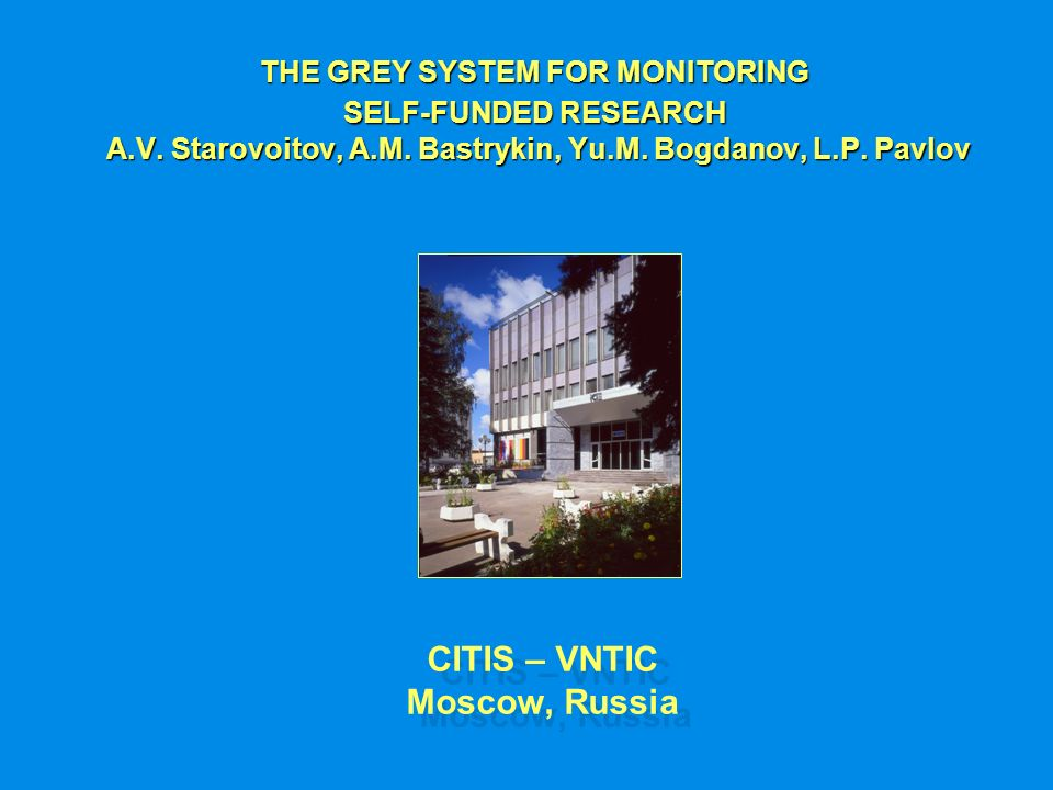 CITIS – VNTIC Moscow, Russia THE GREY SYSTEM FOR MONITORING SELF-FUNDED RESEARCH A.V.