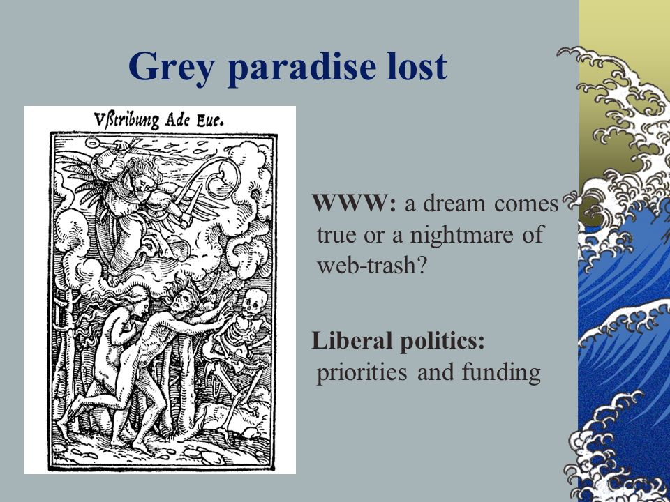 Grey paradise lost WWW: a dream comes true or a nightmare of web-trash.