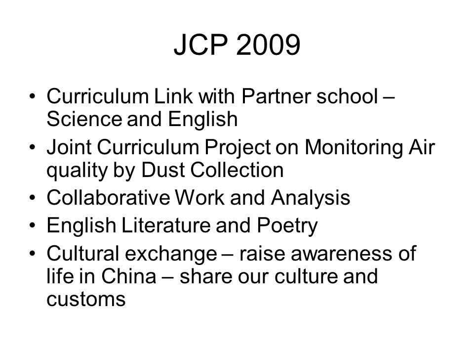 analysis of english curriculum