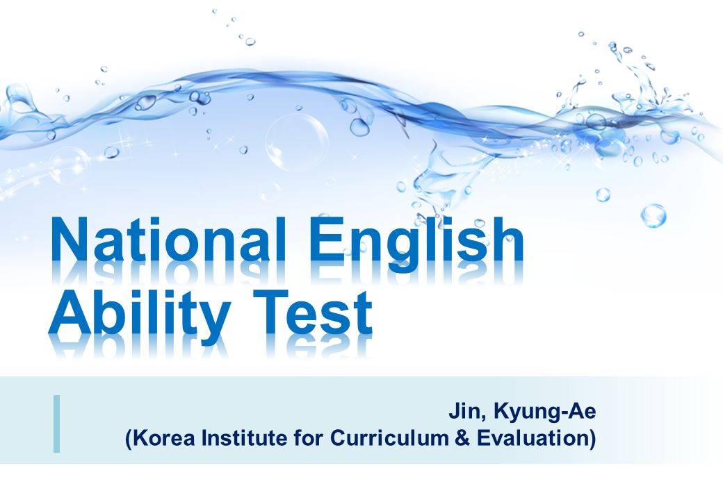 Jin, Kyung-Ae (Korea Institute for Curriculum & Evaluation)