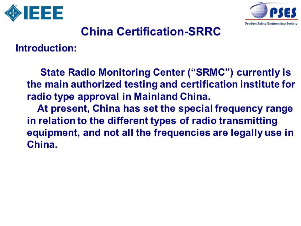 China Certification-SRRC Introduction: State Radio Monitoring Center (SRMC) currently is the main authorized testing and certification institute for r