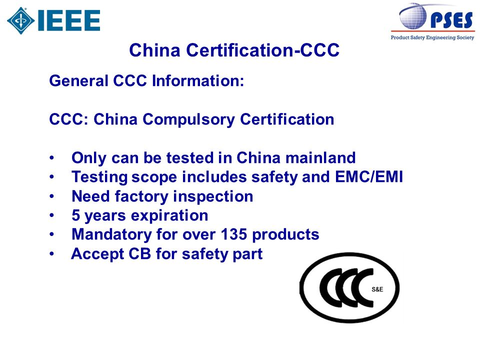 China Certification-CCC CCC process: 1.Registration and application 2.