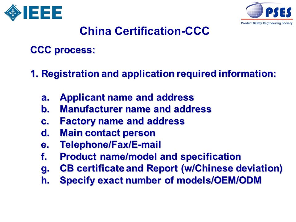 China Certification-CCC Note: 1.
