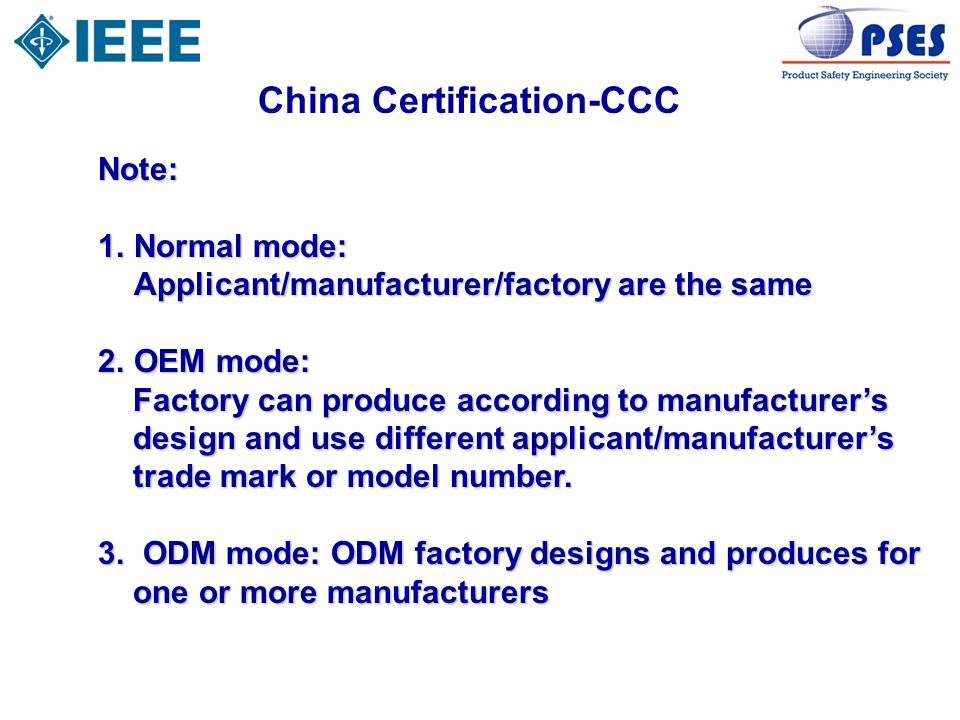 China Certification-CCC CCC process: 2.Type test - required materials: a.