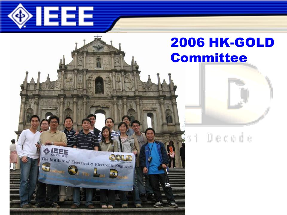 2006 HK-GOLD Committee