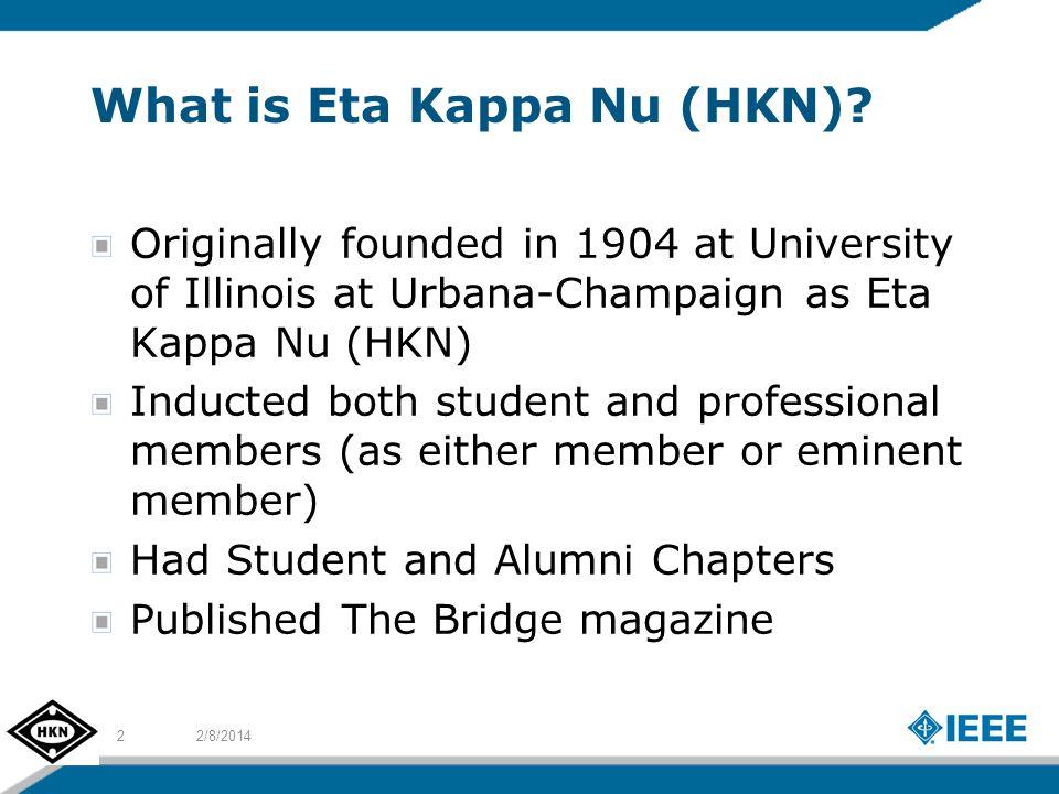 What is Eta Kappa Nu (HKN).