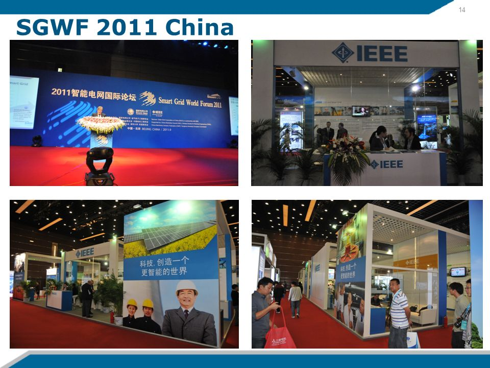 SGWF 2011 China 14