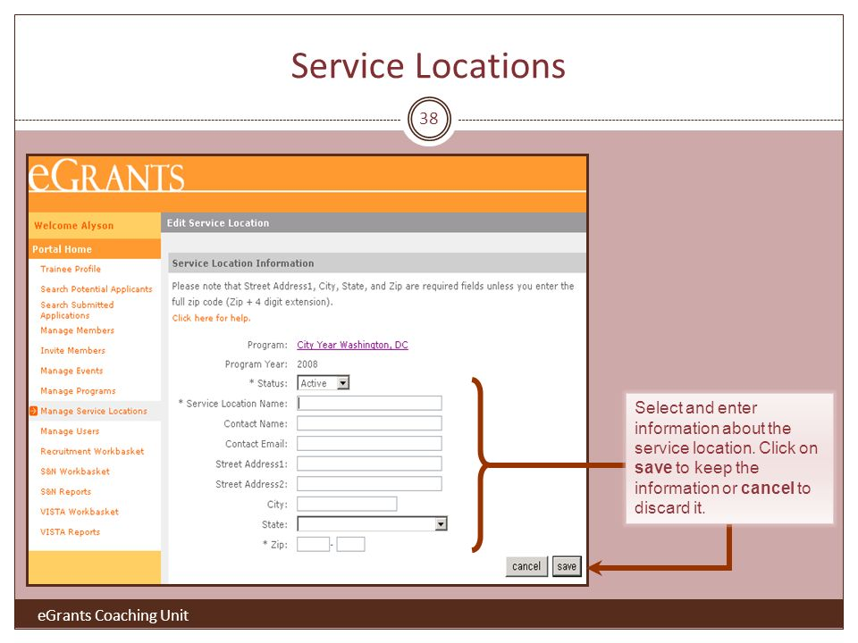 38 Select and enter information about the service location.