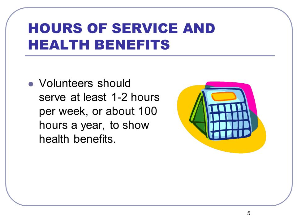 6 EXERCISE: BENEFITS OF VOLUNTEERING 1.Divide into three relatively even groups.