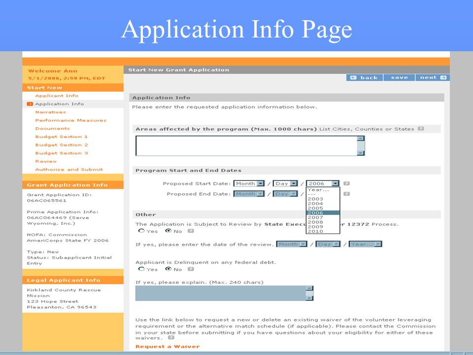 18 Application Info Page