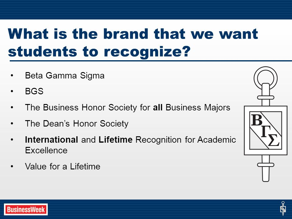 What is the brand that we want students to recognize.
