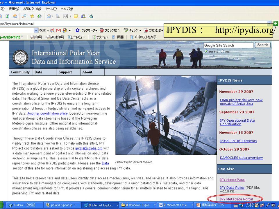 IPYDIS http://ipydis.org/
