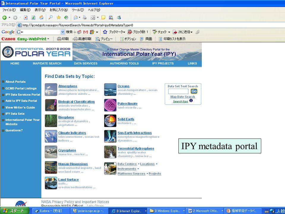 IPY metadata portal