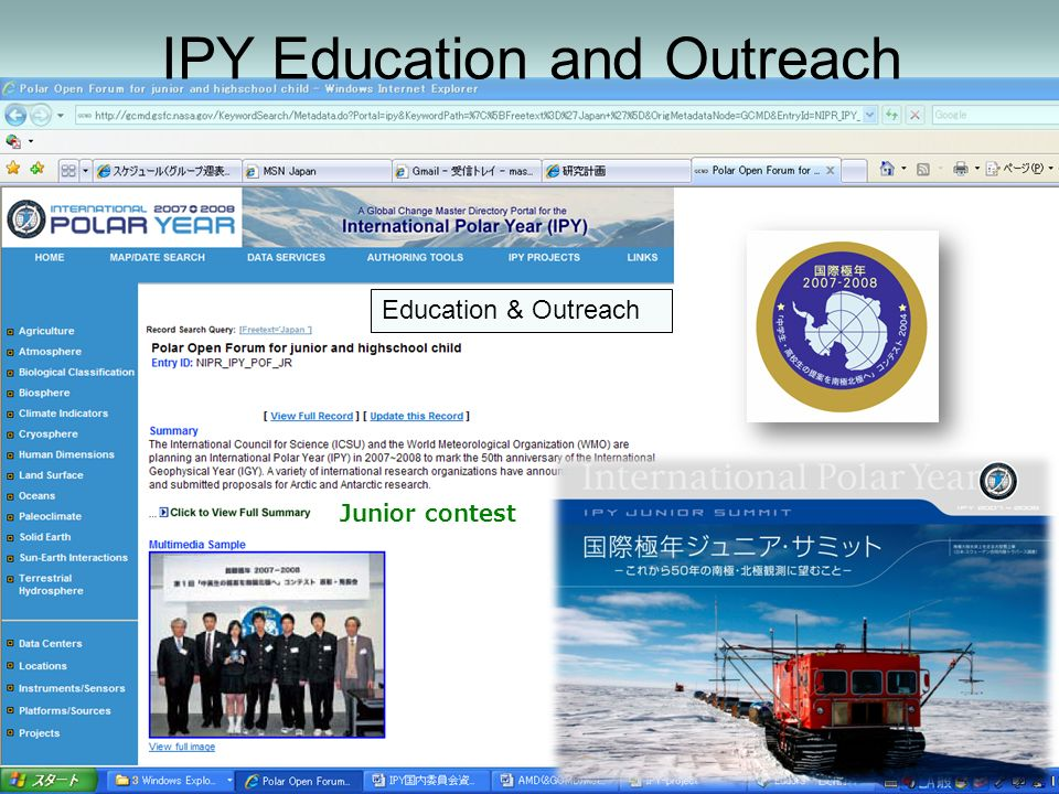 Junior contest Education & Outreach IPY Education and Outreach