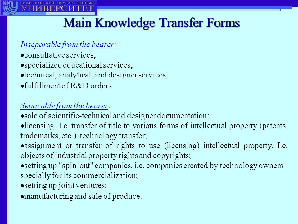 Main Knowledge Transfer Forms Inseparable from the bearer: consultative services; specialized educational services; technical, analytical, and designer services; fulfillment of R&D orders.
