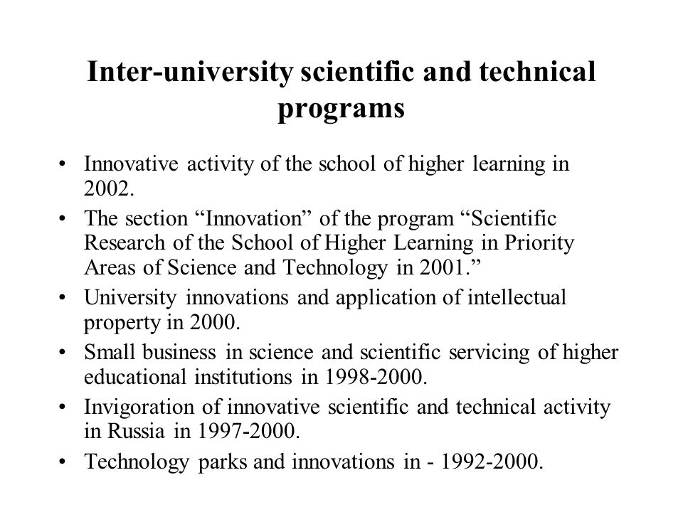 Inter-university scientific and technical programs Innovative activity of the school of higher learning in 2002.