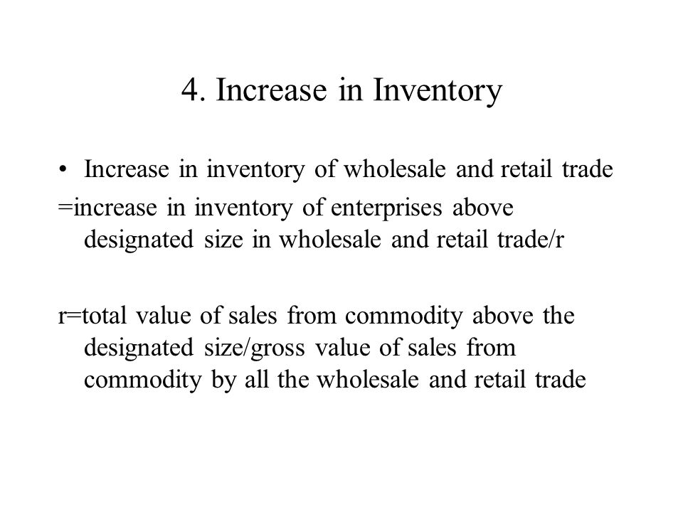 4. Increase in Inventory Increase in inventory of wholesale and retail trade =increase in inventory of enterprises above designated size in wholesale
