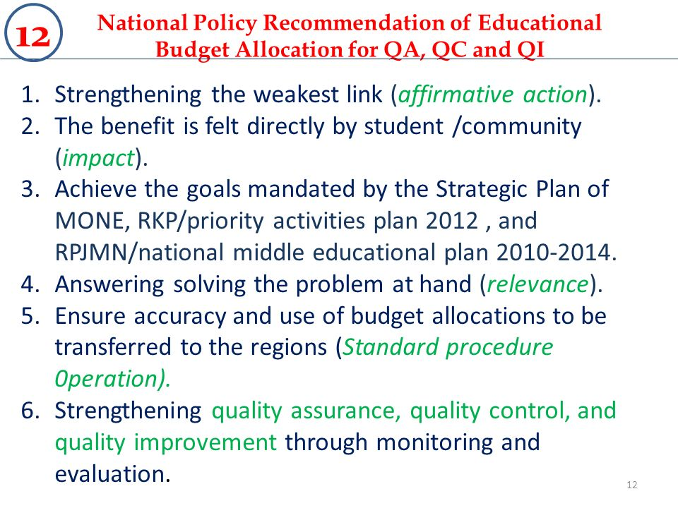 National Policy Recommendation of Educational Budget Allocation for QA, QC and QI 1.Strengthening the weakest link (affirmative action).