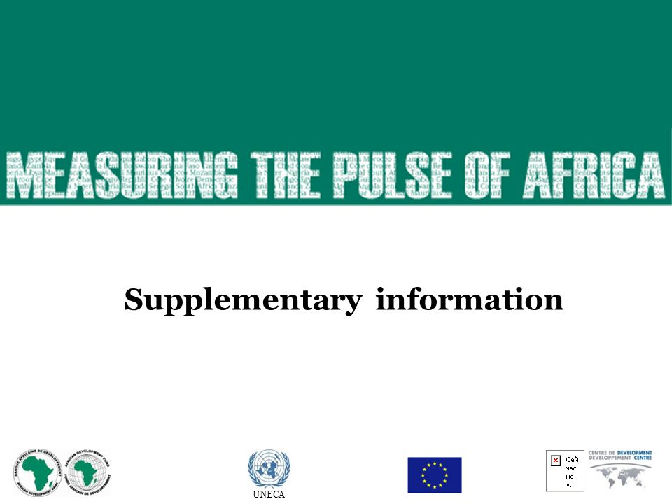 23 April 2009 UNECA Supplementary information