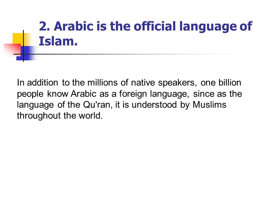 2. Arabic is the official language of Islam.
