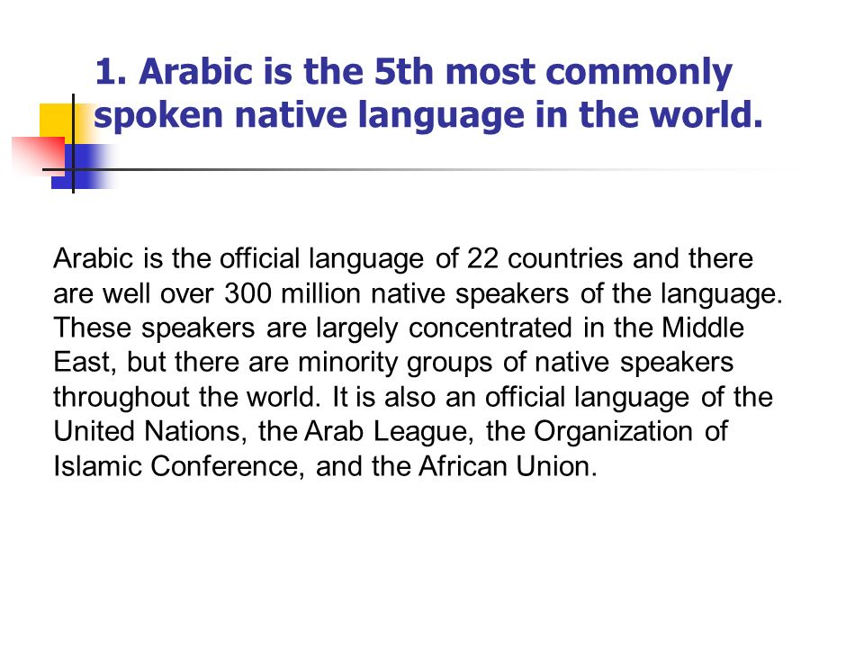 1. Arabic is the 5th most commonly spoken native language in the world.