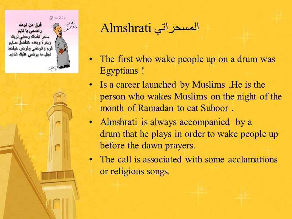 المسحراتي Almshrati The first who wake people up on a drum was Egyptians ! Is a career launched by Muslims,He is the person who wakes Muslims on the n