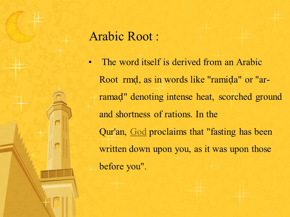 Arabic Root : The word itself is derived from an Arabic Root rm, as in words like